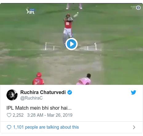 Twitter post by @RuchiraC: IPL Match mein bhi shor hai...