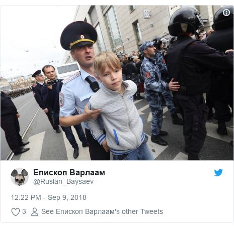 @Ruslan_Baysaev tərəfindən edilən Twitter paylaşımı: