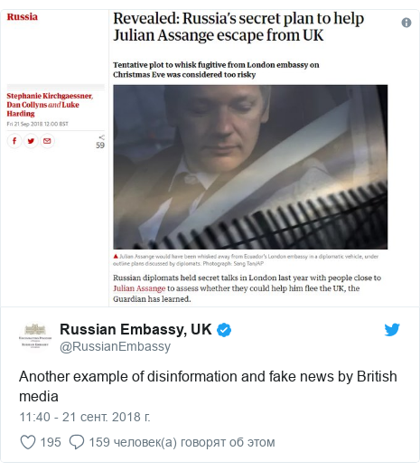 Twitter пост, автор: @RussianEmbassy: Another example of disinformation and fake news by British media