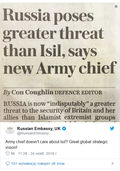 Twitter пост, автор: @RussianEmbassy: Army chief doesn't care about Isil? Great global strategic vision!