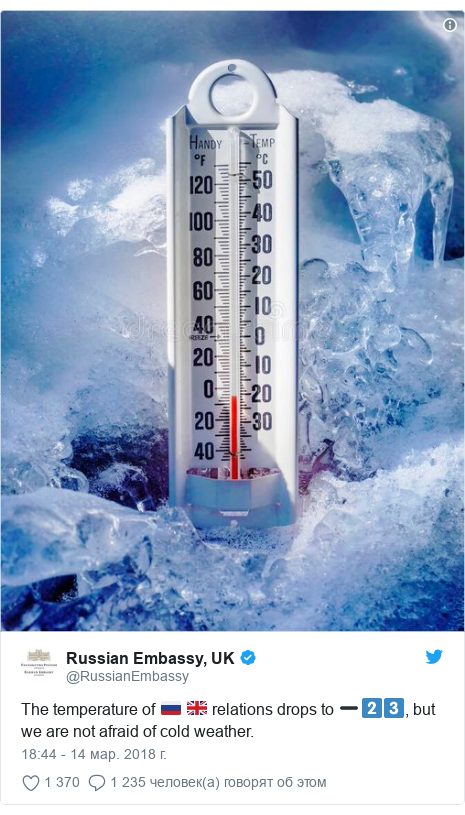 Twitter пост, автор: @RussianEmbassy: The temperature of 🇷🇺 🇬🇧 relations drops to ➖2️⃣3️⃣, but we are not afraid of cold weather.