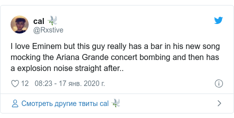 Twitter пост, автор: @Rxstive: I love Eminem but this guy really has a bar in his new song mocking the Ariana Grande concert bombing and then has a explosion noise straight after..