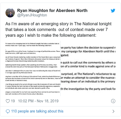 Twitter post by @RyanJHoughton: As I'm aware of an emerging story in The National tonight that takes a look comments  out of context made over 7 years ago I wish to make the following statement