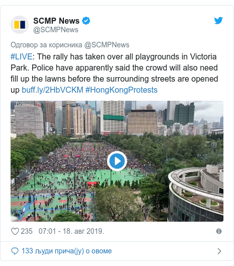 Twitter post by @SCMPNews: #LIVE  The rally has taken over all playgrounds in Victoria Park. Police have apparently said the crowd will also need fill up the lawns before the surrounding streets are opened up  #HongKongProtests