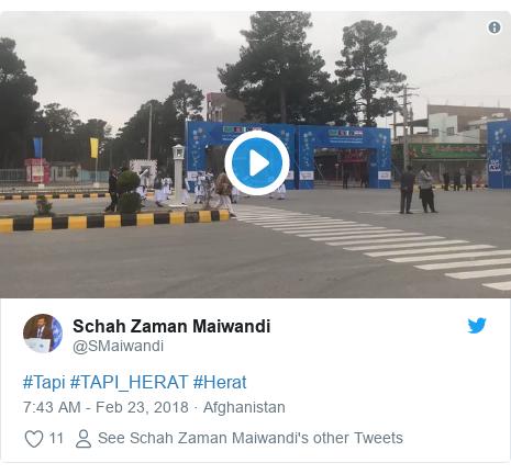 د @SMaiwandi په مټ ټویټر  تبصره : #Tapi #TAPI_HERAT #Herat