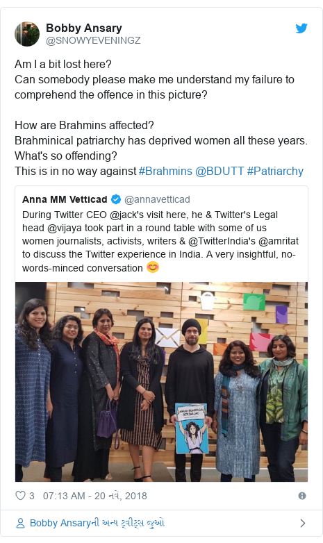 Twitter post by @SNOWYEVENINGZ: Am I a bit lost here? Can somebody please make me understand my failure to comprehend the offence in this picture?How are Brahmins affected? Brahminical patriarchy has deprived women all these years.What's so offending?This is in no way against #Brahmins @BDUTT #Patriarchy