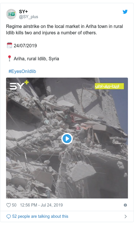 Twitter post by @SY_plus: Regime airstrike on the local market in Ariha town in rural Idlib kills two and injures a number of others.🗓 24/07/2019📍 Ariha, rural Idlib, Syria  #EyesOnIdlib