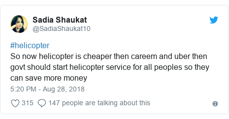 Twitter post by @SadiaShaukat10: #helicopterSo now helicopter is cheaper then careem and uber then govt should start helicopter service for all peoples so they can save more money