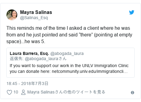 """Twitter post by @Salinas_Esq: This reminds me of the time I asked a client where he was from and he just pointed and said """"there"""" (pointing at empty space)...he was 5."""