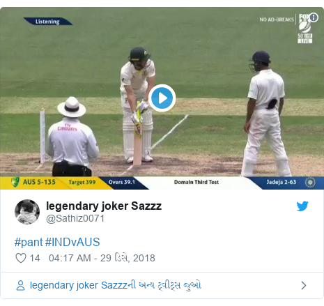 Twitter post by @Sathiz0071: #pant #INDvAUS