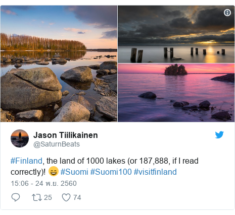 Twitter โพสต์โดย @SaturnBeats: #Finland, the land of 1000 lakes (or 187,888, if I read correctly)! 😄 #Suomi #Suomi100 #visitfinland