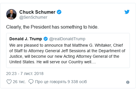 Twitter допис, автор: @SenSchumer: Clearly, the President has something to hide.