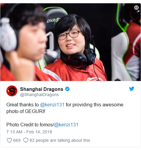 Twitter post by @ShanghaiDragons: Great thanks to @kenzi131 for providing this awesome photo of GEGURI!Photo Credit to fomos/@kenzi131