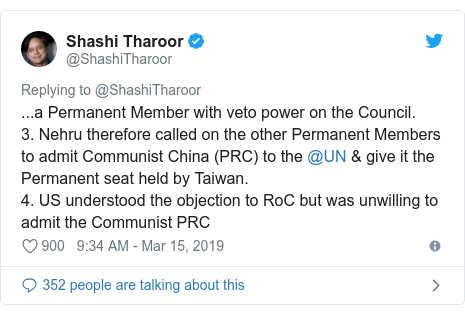 Twitter waxaa daabacay @ShashiTharoor: ...a Permanent Member with veto power on the Council.3. Nehru therefore called on the other Permanent Members to admit Communist China (PRC) to the @UN & give it the Permanent seat held by Taiwan.4. US understood the objection to RoC but was unwilling to admit the Communist PRC