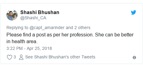 Twitter post by @Shashi_CA: Please find a post as per her profession. She can be better in health area.