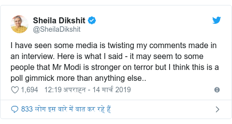 ट्विटर पोस्ट @SheilaDikshit: I have seen some media is twisting my comments made in an interview. Here is what I said - it may seem to some people that Mr Modi is stronger on terror but I think this is a poll gimmick more than anything else..