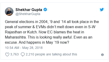 Twitter post by @ShekharGupta: General elections in 2004, '9 and '14 all took place in the peak of summer & EVMs didn't melt down even in S-W Rajasthan or Kutch. Now EC blames the heat in Maharashtra. This is looking really awful. Even as an excuse. And happens in May '19 now?