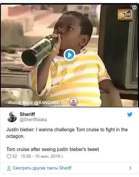Twitter пост, автор: @SheriffIsiaka: Justin bieber  I wanna challenge Tom cruise to fight in the octagon.Tom cruise after seeing justin bieber's tweet