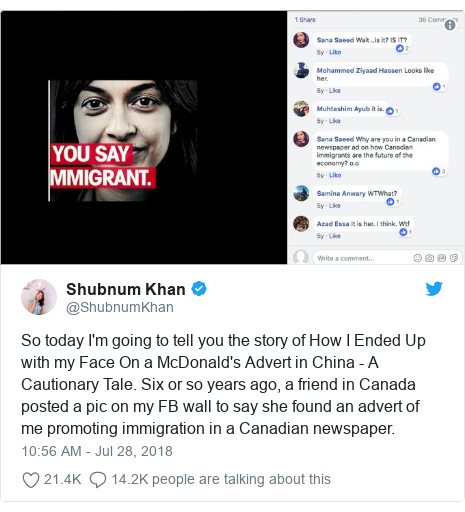 Twitter post by @ShubnumKhan: So today I'm going to tell you the story of How I Ended Up with my Face On a McDonald's Advert in China - A Cautionary Tale. Six or so years ago, a friend in Canada posted a pic on my FB wall to say she found an advert of me promoting immigration in a Canadian newspaper.