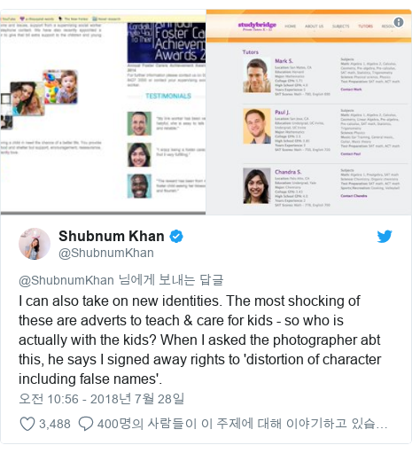 Twitter post by @ShubnumKhan: I can also take on new identities. The most shocking of these are adverts to teach & care for kids - so who is actually with the kids? When I asked the photographer abt this, he says I signed away rights to 'distortion of character including false names'.
