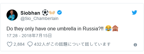 Twitter post by @Sio_Chamberlain: Do they only have one umbrella in Russia?!! 😂🙈