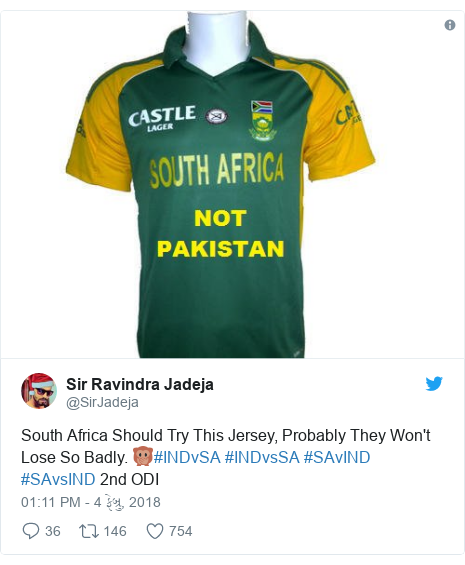 Twitter post by @SirJadeja: South Africa Should Try This Jersey, Probably They Won't Lose So Badly. 🙊#INDvSA #INDvsSA #SAvIND #SAvsIND 2nd ODI
