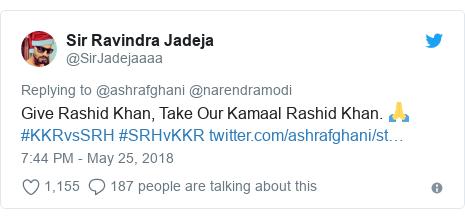Twitter post by @SirJadejaaaa: Give Rashid Khan, Take Our Kamaal Rashid Khan. 🙏 #KKRvsSRH #SRHvKKR