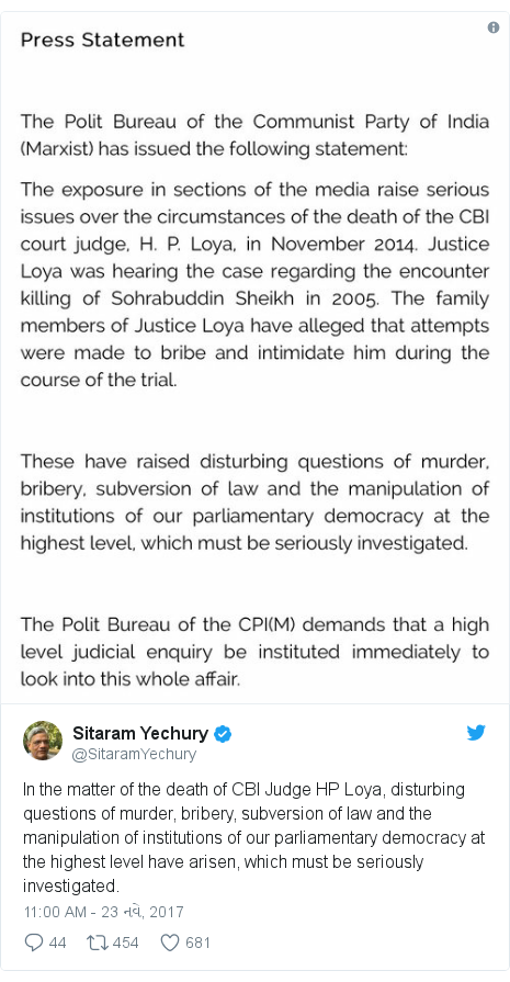 Twitter post by @SitaramYechury: In the matter of the death of CBI Judge HP Loya, disturbing questions of murder, bribery, subversion of law and the manipulation of institutions of our parliamentary democracy at the highest level have arisen, which must be seriously investigated.