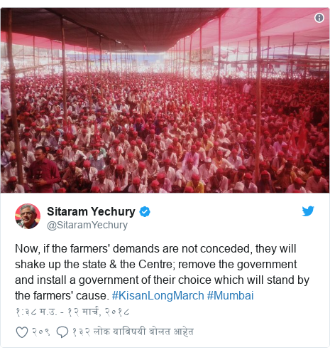 Twitter post by @SitaramYechury: Now, if the farmers' demands are not conceded, they will shake up the state & the Centre; remove the government and install a government of their choice which will stand by the farmers' cause. #KisanLongMarch #Mumbai