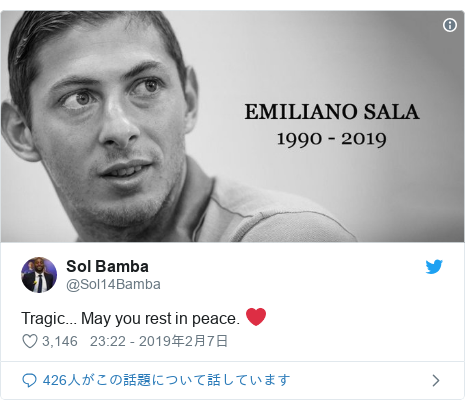 Twitter post by @Sol14Bamba: Tragic... May you rest in peace. ❤️