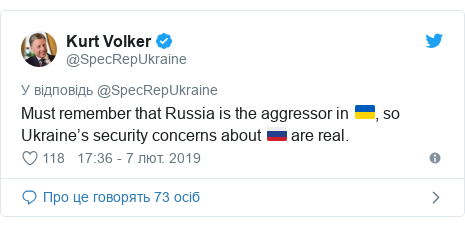 Twitter допис, автор: @SpecRepUkraine: Must remember that Russia is the aggressor in 🇺🇦, so Ukraine's security concerns about 🇷🇺 are real.