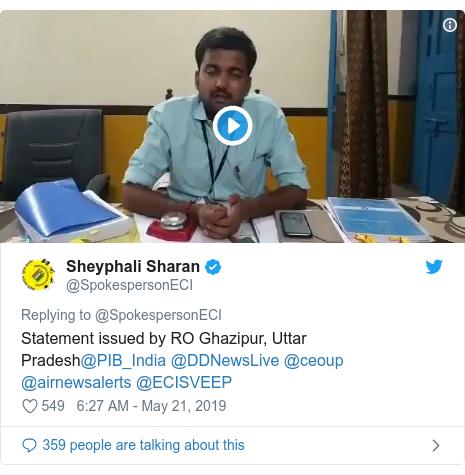 Twitter post by @SpokespersonECI: Statement issued by RO Ghazipur, Uttar Pradesh@PIB_India @DDNewsLive @ceoup @airnewsalerts @ECISVEEP