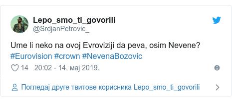Twitter post by @SrdjanPetrovic_: Ume li neko na ovoj Evroviziji da peva, osim Nevene? #Eurovision #crown #NevenaBozovic
