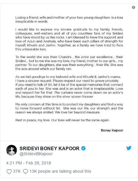 Twitter post by @SrideviBKapoor: