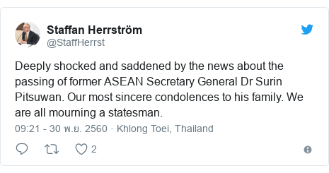 Twitter โพสต์โดย @StaffHerrst: Deeply shocked and saddened by the news about the passing of former ASEAN Secretary General Dr Surin Pitsuwan. Our most sincere condolences to his family. We are all mourning a statesman.