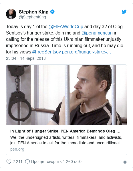 Twitter допис, автор: @StephenKing: Today is day 1 of the @FIFAWorldCup and day 32 of Oleg Sentsov's hunger strike. Join me and @penamerican in calling for the release of this Ukrainian filmmaker unjustly imprisoned in Russia. Time is running out, and he may die for his views #FreeSentsov