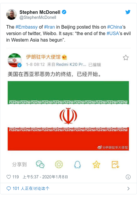 """Twitter 用户名 @StephenMcDonell: The #Embassy of #Iran in Beijing posted this on #China's version of twitter, Weibo. It says  """"the end of the #USA's evil in Western Asia has begun""""."""