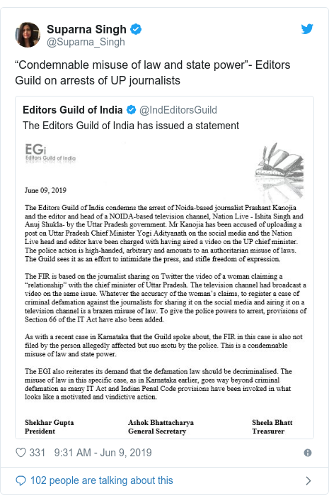 """Twitter post by @Suparna_Singh: """"Condemnable misuse of law and state power""""- Editors Guild on arrests of UP journalists"""