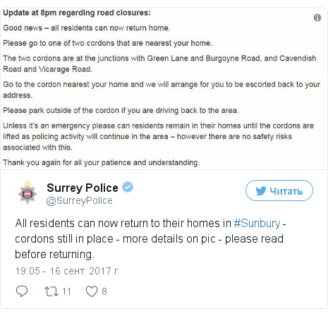 Twitter пост, автор: @SurreyPolice: All residents can now return to their homes in #Sunbury - cordons still in place - more details on pic - please read before returning. pic.twitter.com/AhUJj528Ti