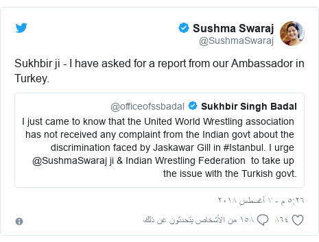 تويتر رسالة بعث بها @SushmaSwaraj: Sukhbir ji - I have asked for a report from our Ambassador in Turkey.