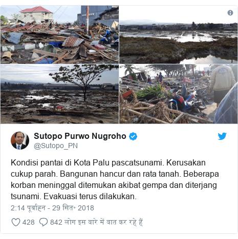 ट्विटर पोस्ट @Sutopo_PN: Kondisi pantai di Kota Palu pascatsunami. Kerusakan cukup parah. Bangunan hancur dan rata tanah. Beberapa korban meninggal ditemukan akibat gempa dan diterjang tsunami. Evakuasi terus dilakukan.