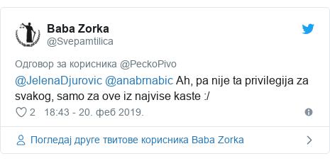 Twitter post by @Svepamtilica: @JelenaDjurovic @anabrnabic Ah, pa nije ta privilegija za svakog, samo za ove iz najvise kaste  /