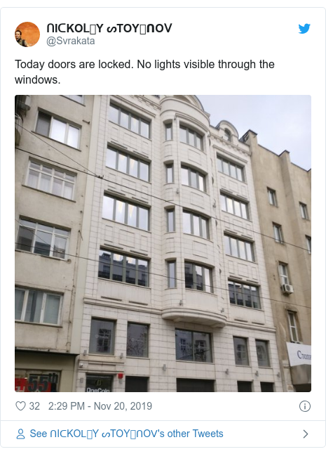 Twitter post by @Svrakata: Today doors are locked. No lights visible through the windows.
