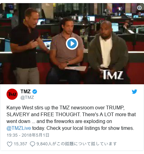 Twitter post by @TMZ: Kanye West stirs up the TMZ newsroom over TRUMP, SLAVERY and FREE THOUGHT. There's A LOT more that went down ... and the fireworks are exploding on @TMZLive today. Check your local listings for show times.