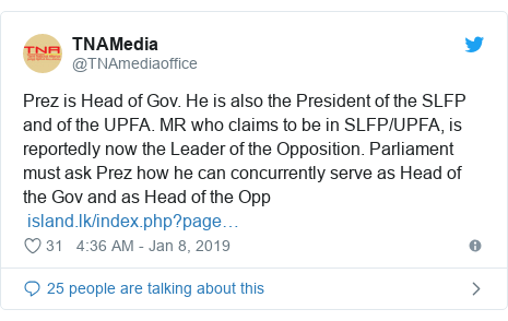 Twitter හි @TNAmediaoffice කළ පළකිරීම: Prez is Head of Gov. He is also the President of the SLFP and of the UPFA. MR who claims to be in SLFP/UPFA, is reportedly now the Leader of the Opposition. Parliament must ask Prez how he can concurrently serve as Head of the Gov and as Head of the Opp