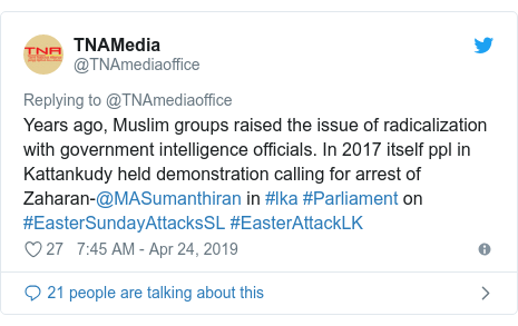 Twitter හි @TNAmediaoffice කළ පළකිරීම: Years ago, Muslim groups raised the issue of radicalization with government intelligence officials. In 2017 itself ppl in Kattankudy held demonstration calling for arrest of Zaharan-@MASumanthiran in #lka #Parliament on #EasterSundayAttacksSL #EasterAttackLK