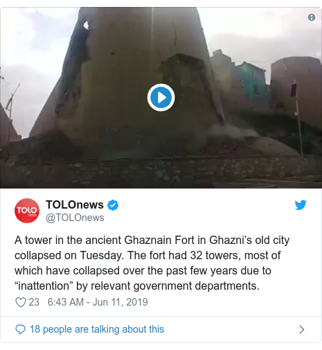 "Twitter post by @TOLOnews: A tower in the ancient Ghaznain Fort in Ghazni's old city collapsed on Tuesday. The fort had 32 towers, most of which have collapsed over the past few years due to ""inattention"" by relevant government departments."