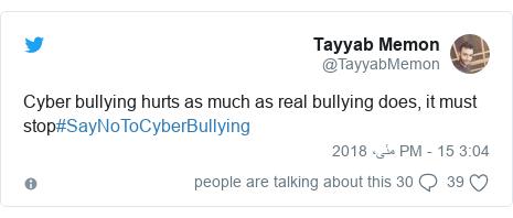 ٹوئٹر پوسٹس @TayyabMemon کے حساب سے: Cyber bullying hurts as much as real bullying does, it must stop#SayNoToCyberBullying