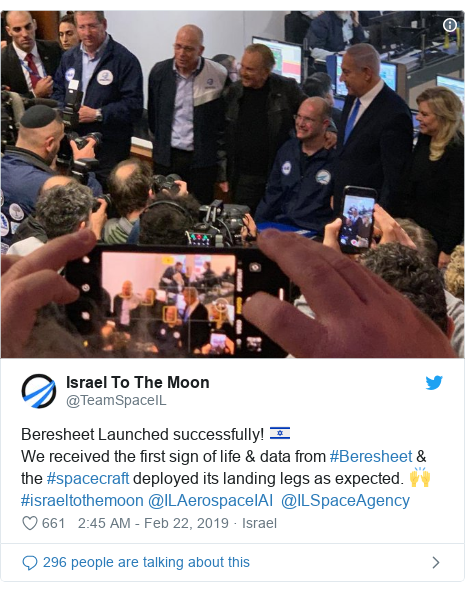 Twitter post by @TeamSpaceIL: Beresheet Launched successfully! 🇮🇱We received the first sign of life & data from #Beresheet & the #spacecraft deployed its landing legs as expected. 🙌 #israeltothemoon @ILAerospaceIAI  @ILSpaceAgency