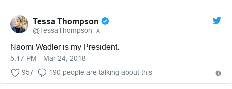 Twitter post by @TessaThompson_x: Naomi Wadler is my President.
